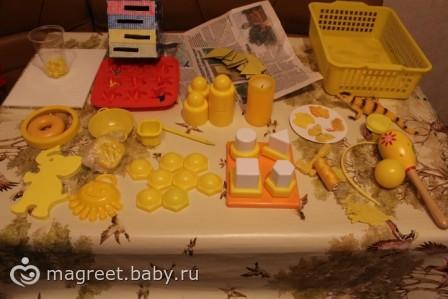 ЦВЕТНЫЕ ДНИ: Желтый