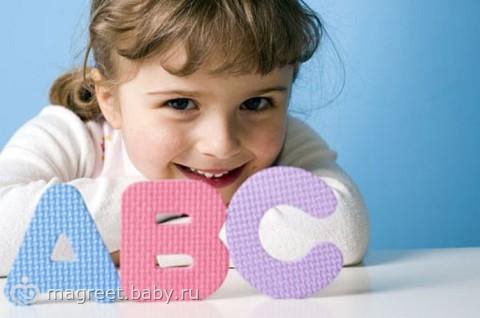 веселые задания по английскому для детей 3 лет