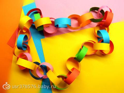 Как сделать гирлянду из бумаги цветной