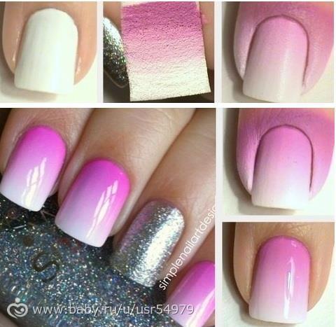 Как сделать ногти омбре