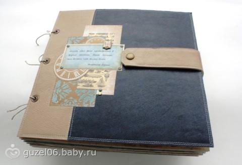 Кожаные фотоальбомы своими руками