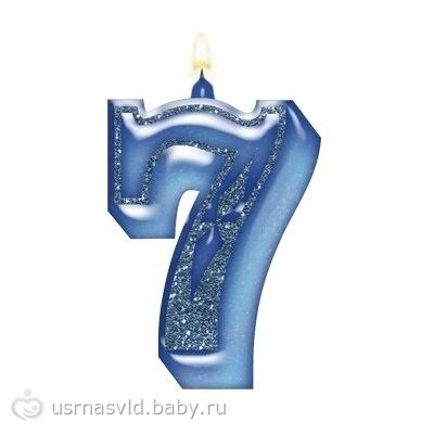 Картинки 5 месяцев девочке поздравление - b5789