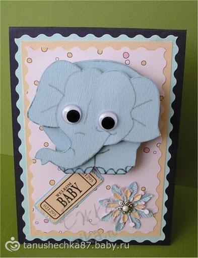 открытка с днем рождения женщине картинка