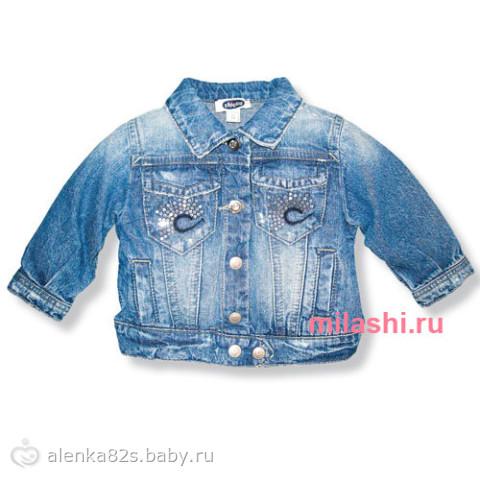 Украсить детскую джинсовую куртку