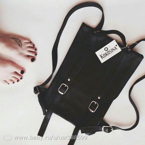 Женский рюкзак из кожи своими руками выкройки
