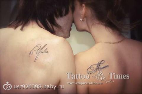 Надписи для тату для влюбленных надписи
