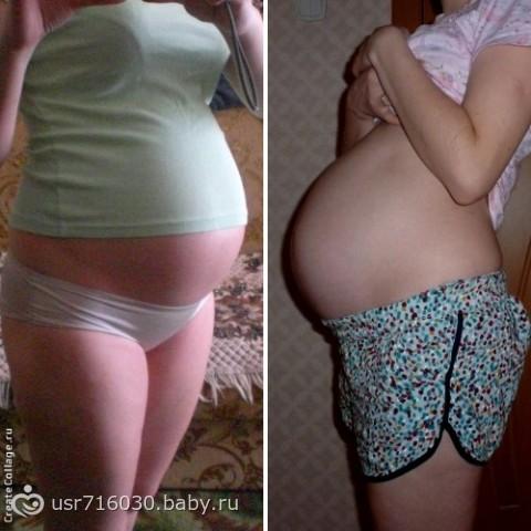 Беременности мальчиком отличия