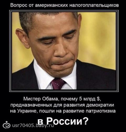 Роддом 4, Москва Отзывы покупателей