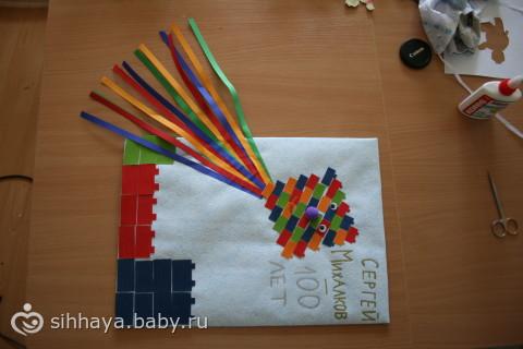 Лего открытка своими руками