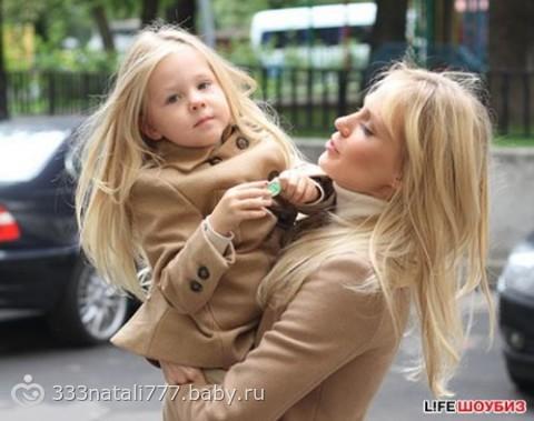 Мамочка блондинка