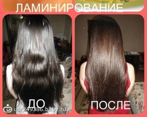 ламинирование волос в буденновске