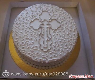 Украшение торта к крестинам