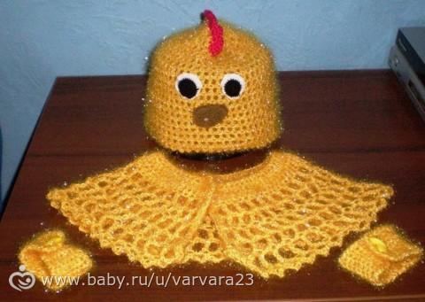 Новогодний костюм цыпленка своими руками фото