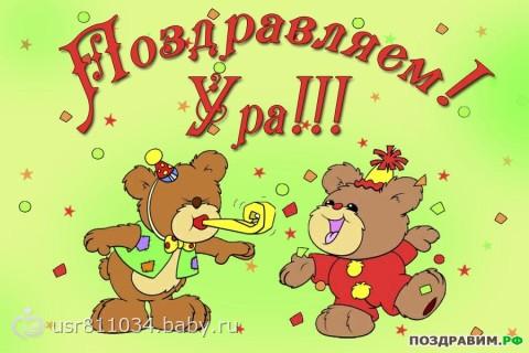 http://cs32.babysfera.ru/5/6/b/3/223210989.232288260.jpeg