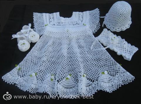 ДЛЯ КРЕСТИЛЬНОГО платья