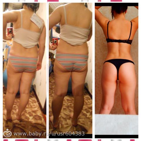 джиллиан майклс как похудеть за 30 дней