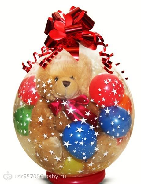Подарок в шарике