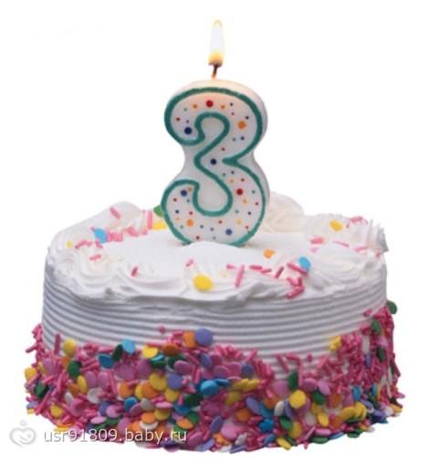 Поздравление для даши с 25 летием