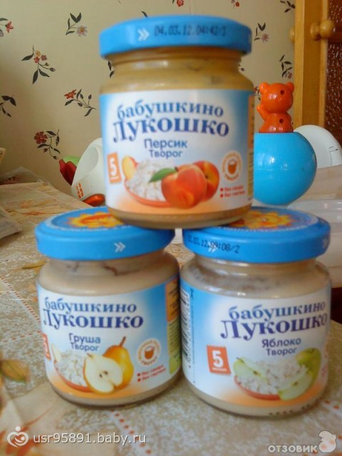 Творожок для малышей рецепт