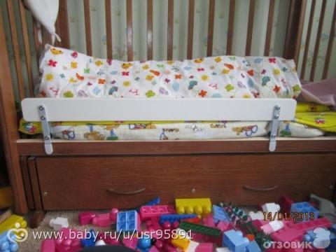 Как сделать самим бортик для кровати