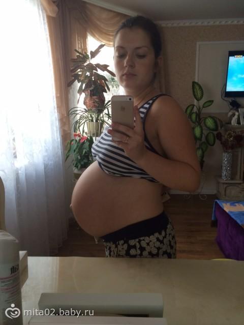 Приснилось что знакомая беременна двойней 58