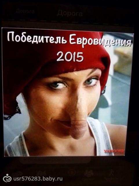 uzari евровидение 2015 песня слушать