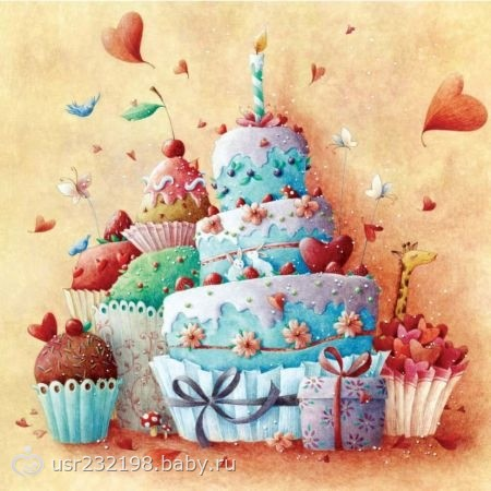 Милые открытки с днем рождения девушке