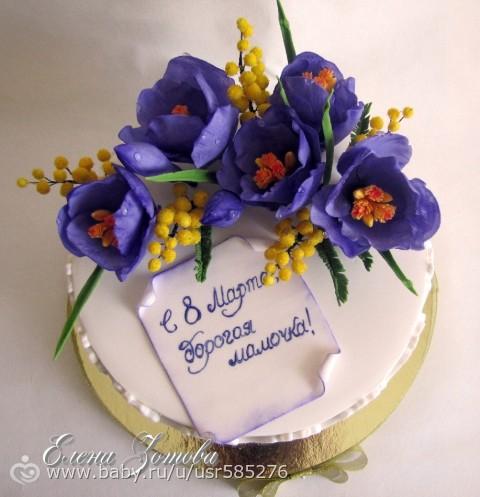 фото торт с 8 марта