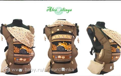 Алоэ эрго рюкзаки официальный сайт купит трекинговый рюкзак