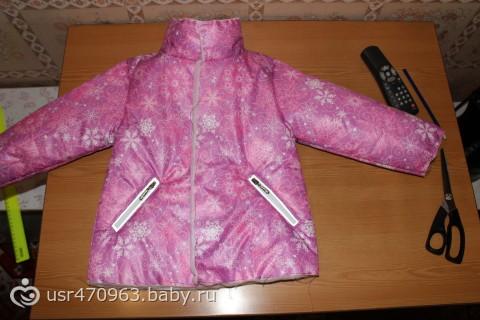 Из чего сшить зимнюю куртку 63