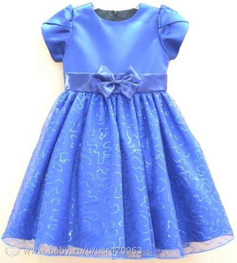 Платье из атласа для девочки своими руками