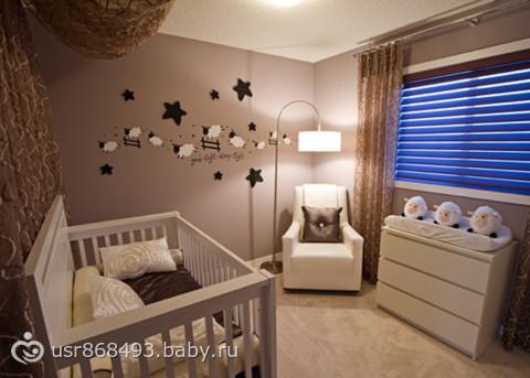 Как обставить комнату для родителей и ребенка