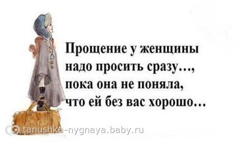Поздравление с 8 мартам на татарском языке