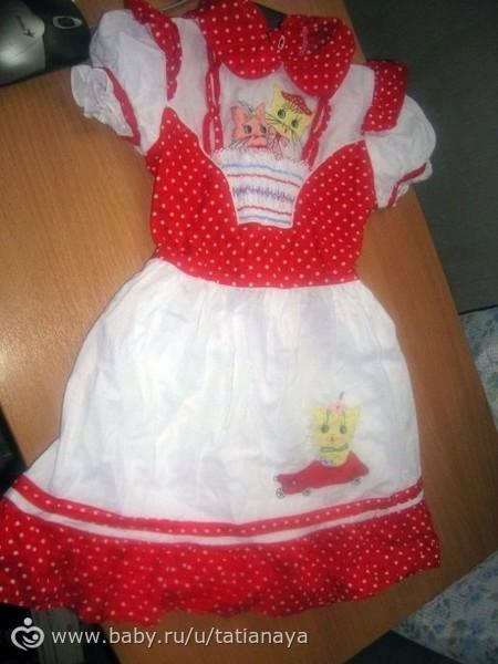 Китайские платья 90 191
