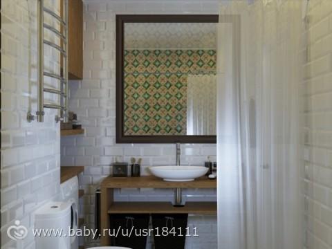 Дизайн небольшой квартиры для молодой семьи