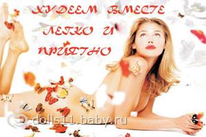 Диета Протасова - самая эффективная и быстрая для похудения
