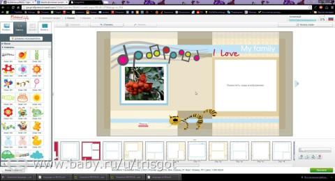 Обзор сервисов печати фотокниг через интернет