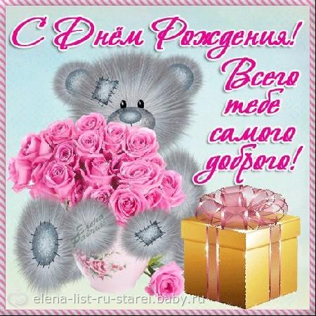 http://cs32.babysfera.ru/9/f/d/3/14024453.270734892.jpeg