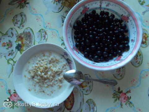 Завтрак на ПП.
