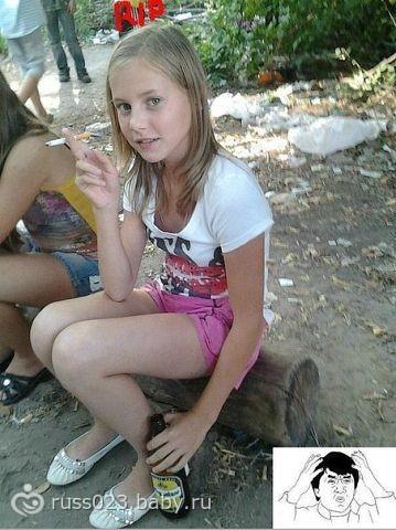 девочку 12 лет девочка: