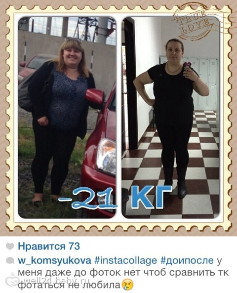 Как похудеть за 4 месяца на 20 кг в домашних условиях