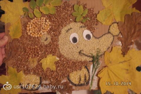 Детские поделки из крупы тема осень