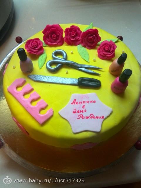 Поздравления с днем рождения для мастера маникюра