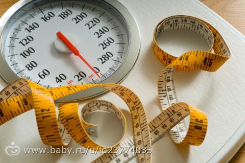 Как правильно взвеситься и замерить объемы