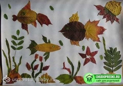 Поделки из сухих листьев для детей