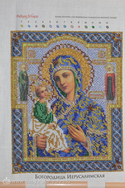 Икона божией матери иерусалимская вышивка 84