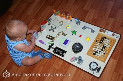 Игрушки для 8 месяцев своими руками