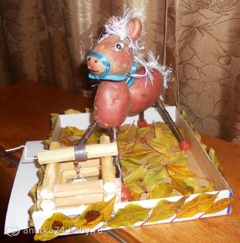 Лошадь из картошки своими руками