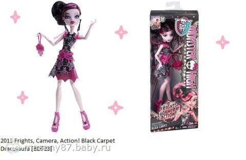 Monster High Cartoon Порно Видео