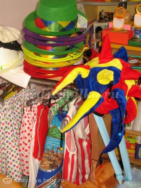 Наряды для уголка ряжения в детском саду